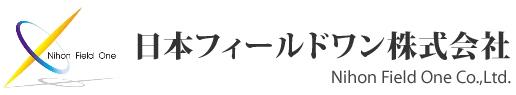 日本フィールドワン株式会社