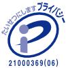 プライバシーポリシーマーク JIS Q 15001:2006